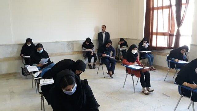 قواعد برگزاری امتحانات پایان ترم دانشگاهها